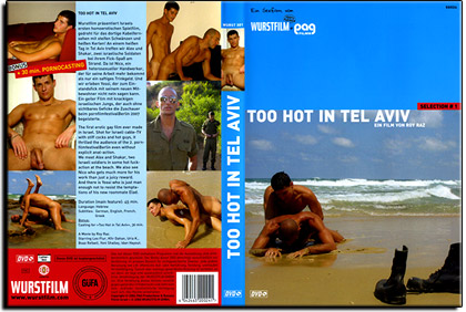 Wurstfilm - Too hot in Tel Aviv